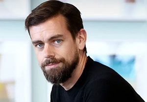 Twitter CEO Comments On Bit coin Scam