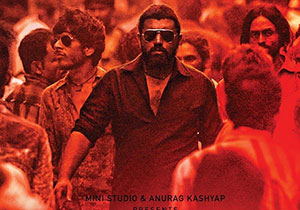 Nivin Pauly has won the Best Actor award for Moothon At NYIFF