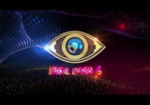 Bigg Boss contestants have Sent for testing