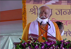 Centuries dream of Hindus is coming true RSS Chief Mohan Bhagwat