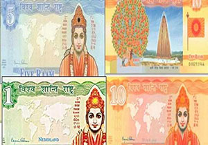 Currency notes with lord rama Are Still using in Some Places