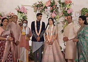 MP Komatireddy daughter is engaged with Silpa Prathap Reddy Son