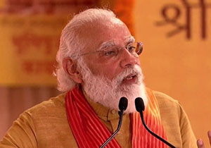 Narendra Modi released Postel Stamp on Ayodhya Cermony