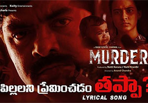 RGV Released a song from Murder Movie