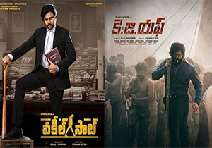 There Will Be Big Fight For Sankranthi Race