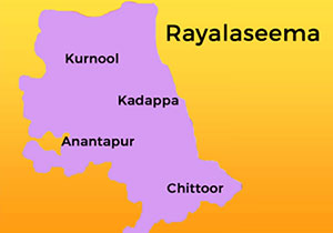 Will the appearance of Rayalaseema change with the formation of new districts?