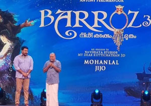 A film directed by Malayalam superstar Mohanlal