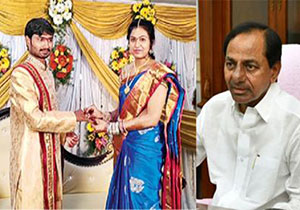 CM KCR Adopted Daughter Prathyusha Engagement
