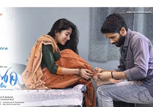 Chaitu Sai Pallavi Love Story Cute Still