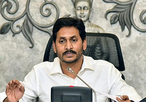 Damage to Jagan image