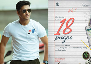 Nikhil Will Be In Different In 18 Pages Movie