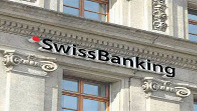 India Gets Hold Of Indian Swiss Banker Details