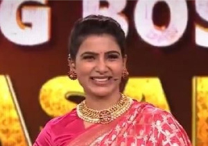 Is this the reason why Samantha became the Big Boss