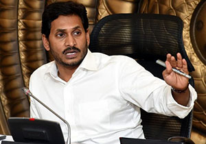 Why was CM Jagan Hyderabad trip canceled at the last minute?