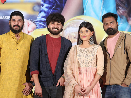 Seethayanam Movie Trailer Launch