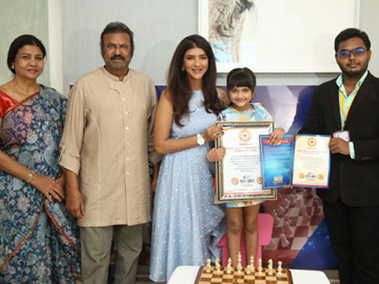 Vidya Nirvana Manchu Anand Holds The Noble Book of World Records As Youngest Chess Traine