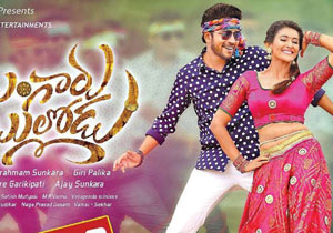 People do not pay much attention to Allari Naresh movies