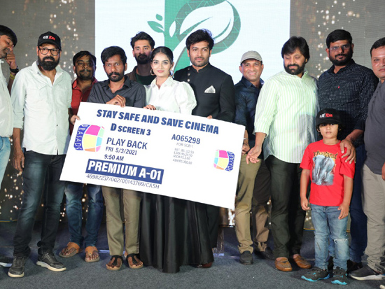 Playback Movie pre release event