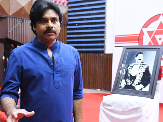 pawan kalyan Meeting Photos