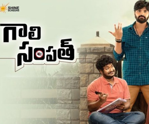 Gaali Sampath Movie Review