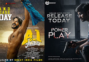 Huge competition for March Releasing Movies