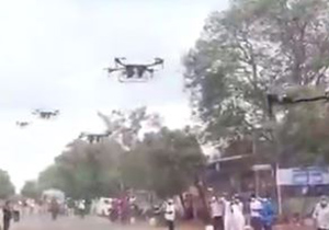 Superstar who landed drones in the field