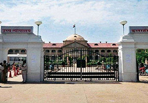 Allahabad High Court Verdict On Marriage