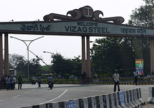 Central Govt On Vizag Steel Plant Issue