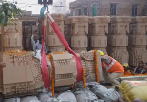 Construction of Ayodhya temple Another controversy