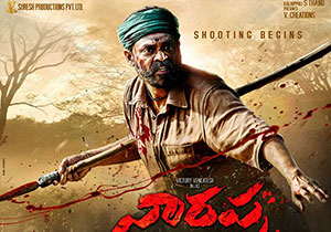 Crazy update on Narappa release