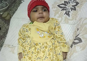 Help Fatima Recover From Spinal Muscular