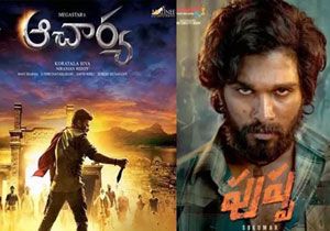 Star heroes to start promotions