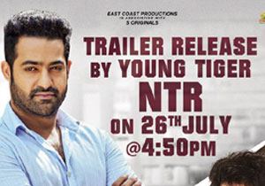 Launch the trailer over the NTR? hands