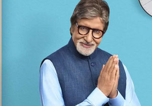 Amitabh Bachchan is infected with surrogate advertising