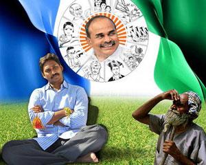 YSR Congress Opens Account in Kuppam