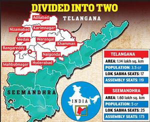 Andhra Pradesh secretariat to observe zero week