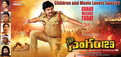 Singham 123 Review Singham 123 Movie Review