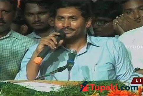 Jagan Speech At Yuva Bheri
