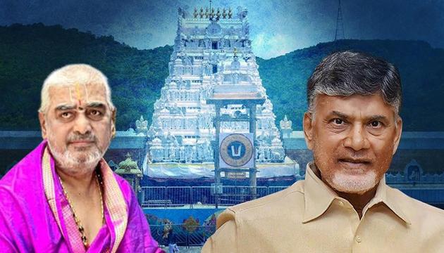 Ramana Deekshitulu Sensational Comments on Chandrababu Naidu
