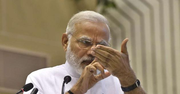 UFO sighted near PM Modi house on June 7