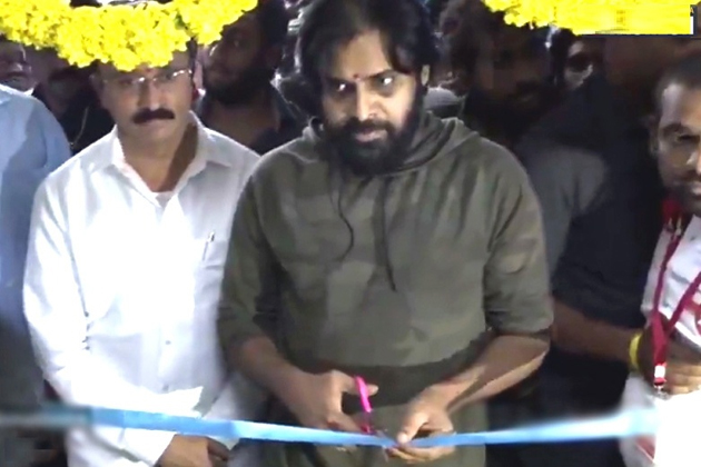 Pawan Kalyan Introduces His News Channel