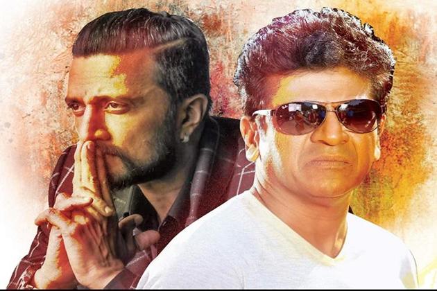 Shivarajkumar fans to boycott The Villain as director Prem turns villain