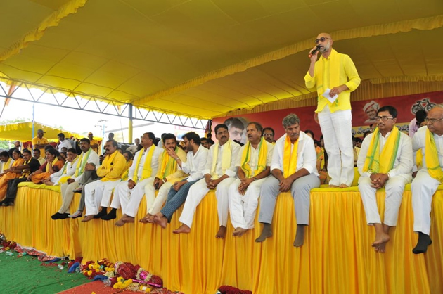 TDP MPs To Stage Protest In Anantapur For Andhra Special Status