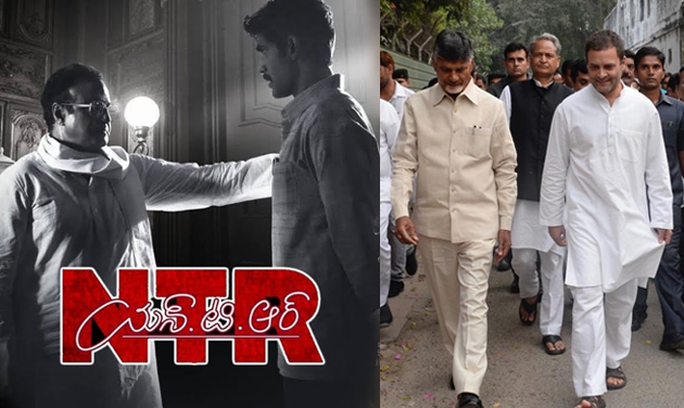 Chandrababu Naidu Alliance with Congress Party Effect on NTR Biopic
