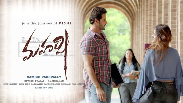 Maharshi Movie Release Date