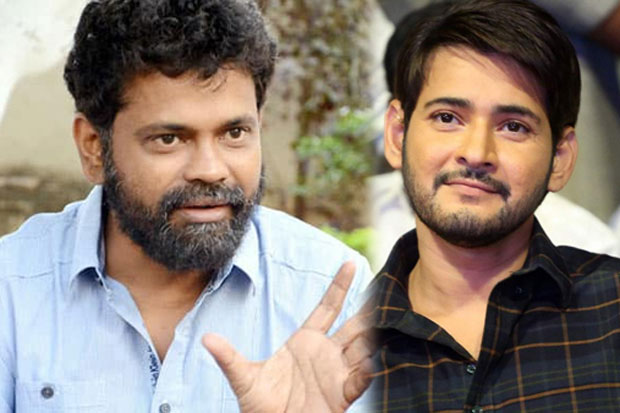 Mahesh babu and Sukumar Movie Title