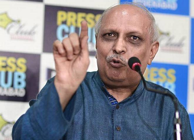 IYR Krishna Rao Tweets Against Chandrababu Naidu Deeksha