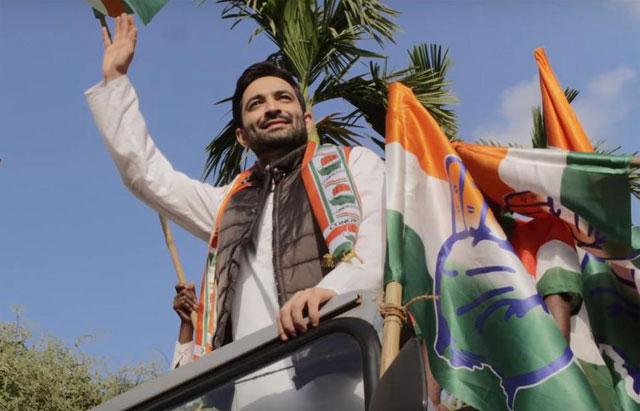 Is BJP Conspiracy On Rahul Gandhi Biopic