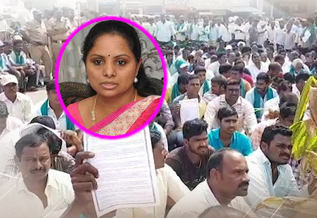 230 Farmers Shocks to MP Kavitha
