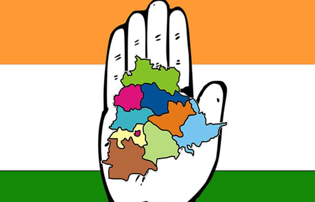 Telangana Congress Party Leaders Ready To Join TRS Party
